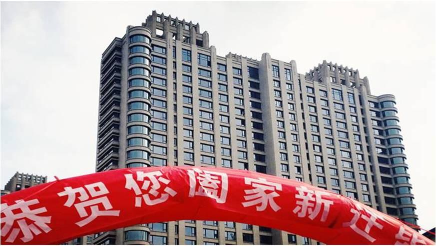 从交付房子到交付匠心 玖锡首写北京豪宅交房史