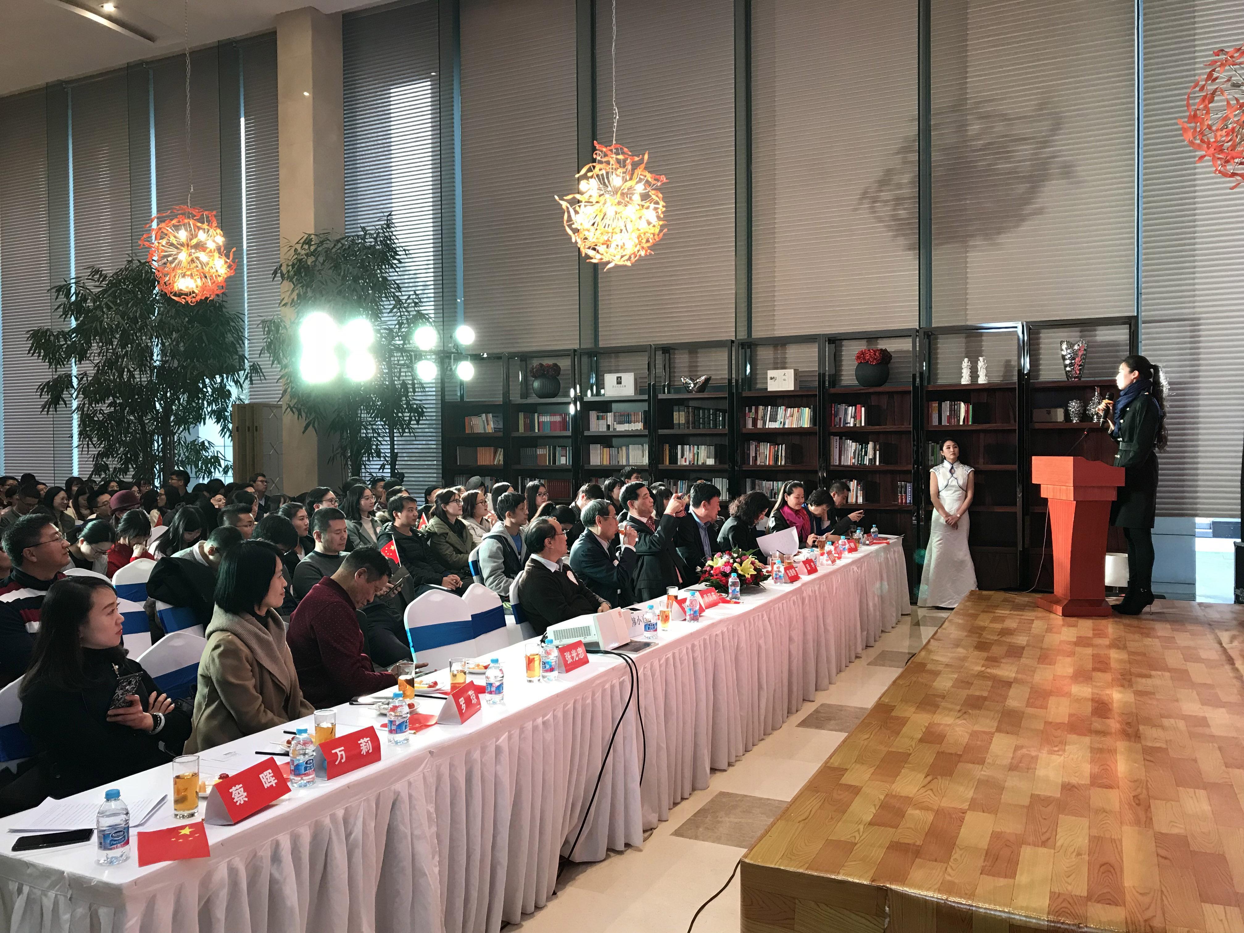 福熙迎群贤,深情寄中南 -2017中南大北京校友会第100期